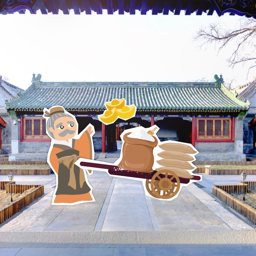 中國文化-商人