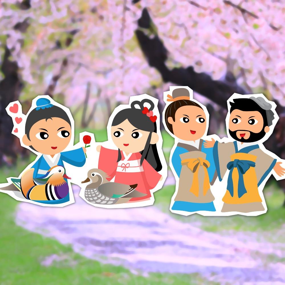 中國文化-鴛鴦