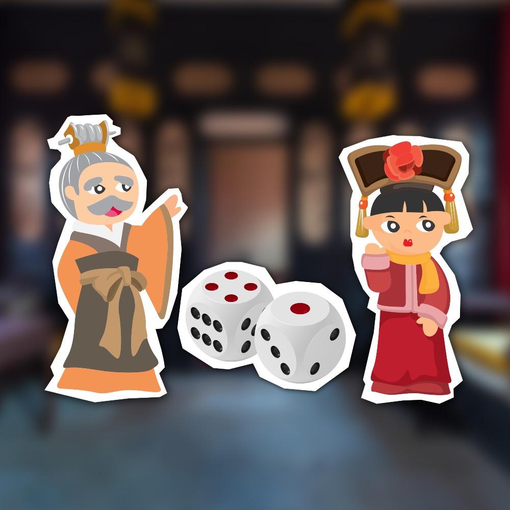 中國文化-骰子