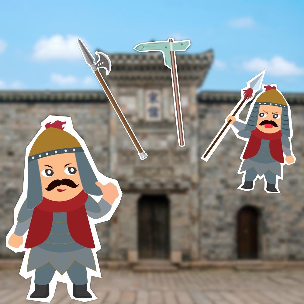 中國歷史-兵器